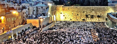 Aufbauseminar – What is real in Israel
